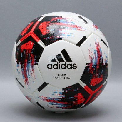 Футбольный мяч adidas Team Match Ball - White